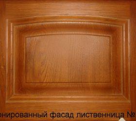 Массив